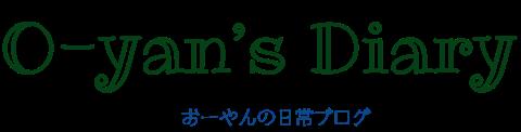 O-yan's Diary